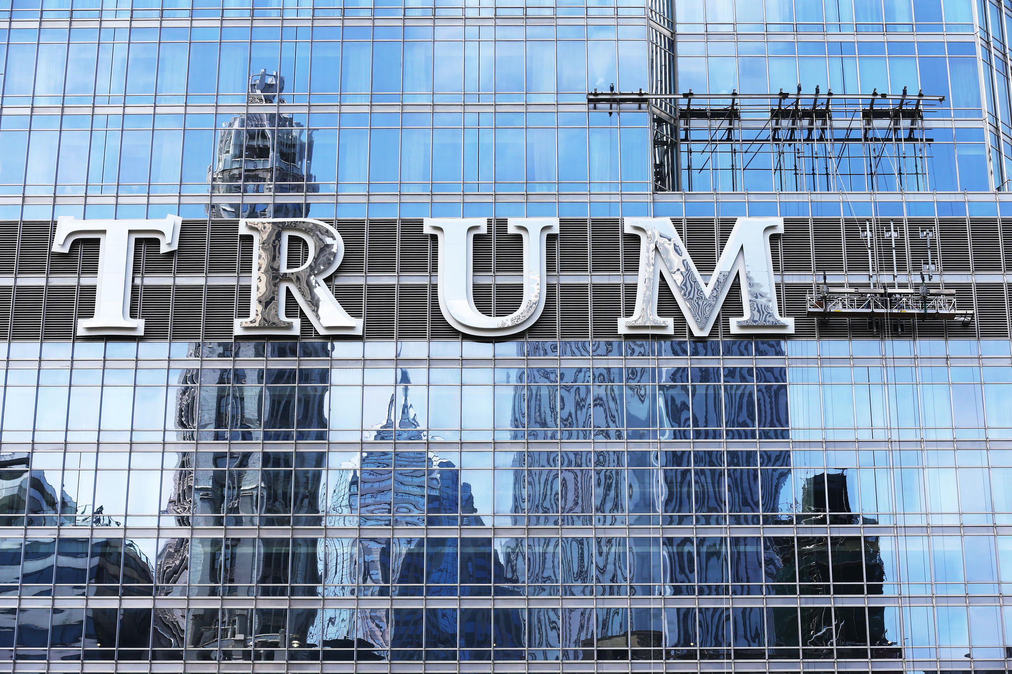 The new Trump sign is nearly complete on the Trump Tower.