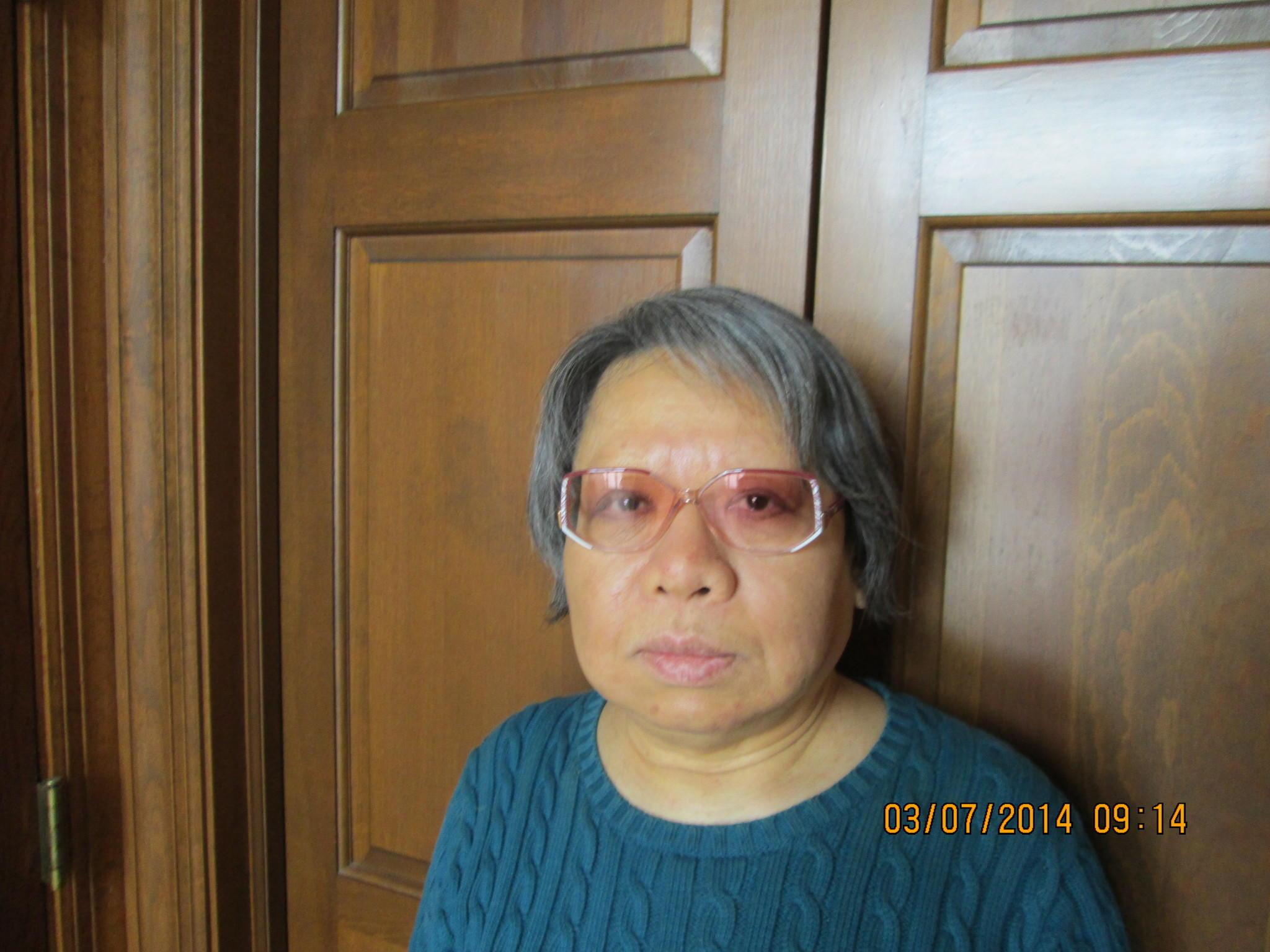 Lanlan Hoo