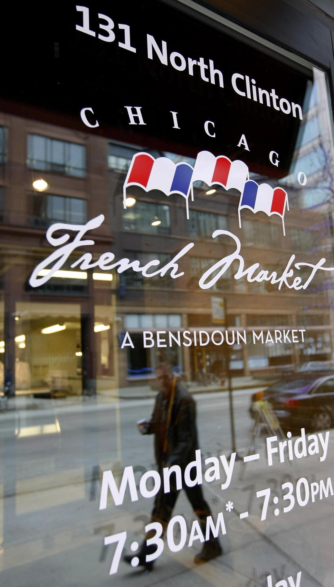 The Chicago French Market at 131 N Clinton is a nice spot for lunch in the Loop.
