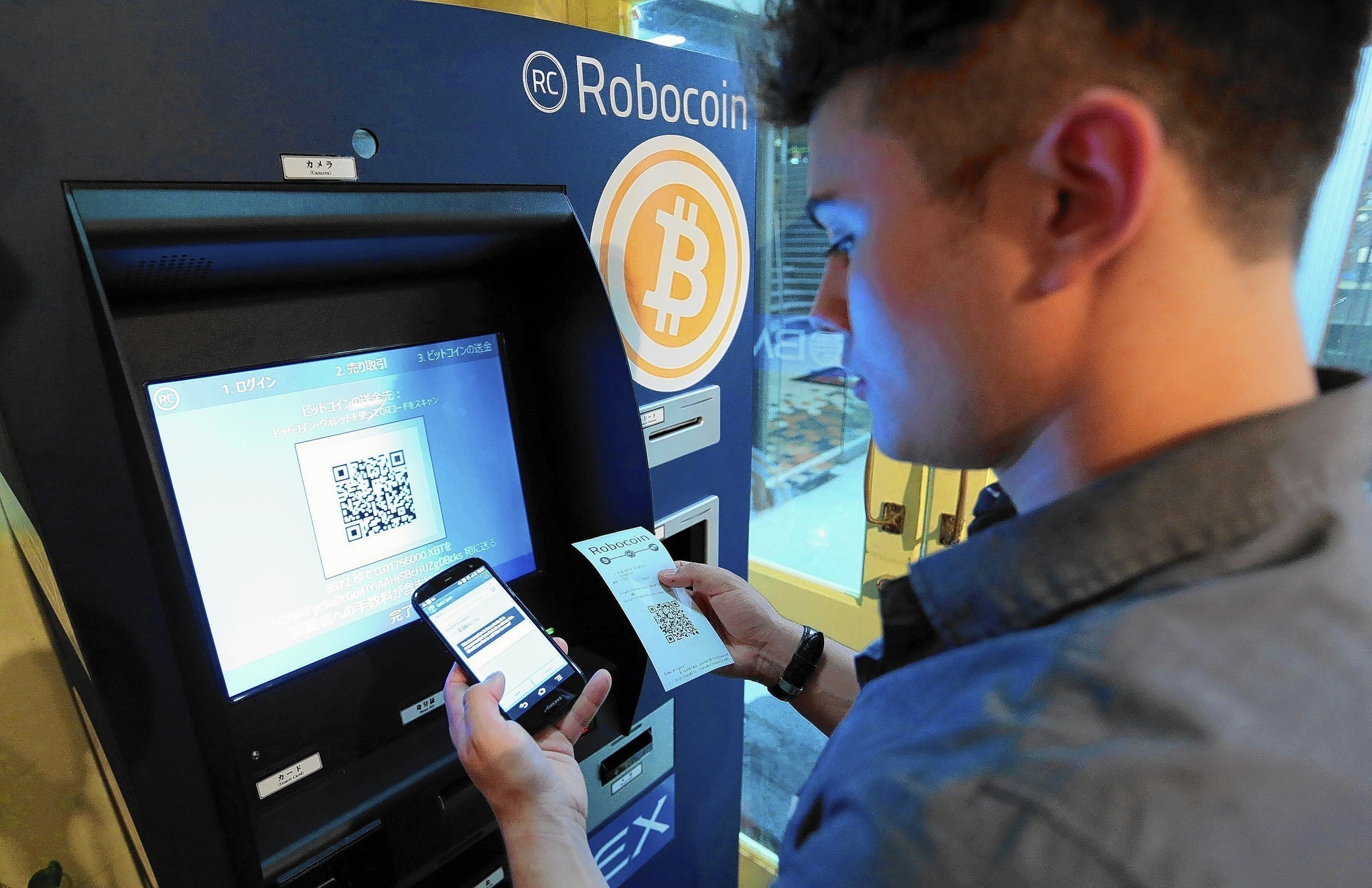 Bitcoin ATM builder takes aim at traditional financial services