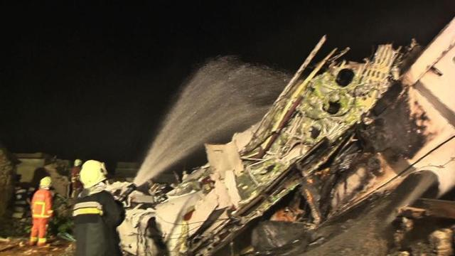 Video: At least 42 killed in Taiwan plane crash