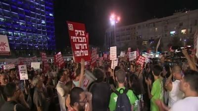 Thousands at Tel Aviv peace rally [Video]