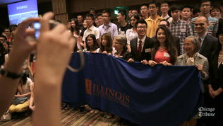Coming soon: China and the University of Illinois