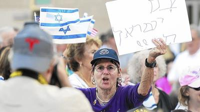 Supporters rally for Israel in Irvine