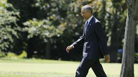 Authorities investigate suspected threat against President Obama: reports