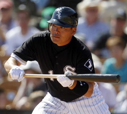 Former Chicago Cubs and Chicago White Sox outfielder Kosuke Fukudome has listed his three-bedroom condominium unit in a Streeterville high-rise for $1.5 million.