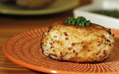 Grilled onigiri with miso sauce and chives