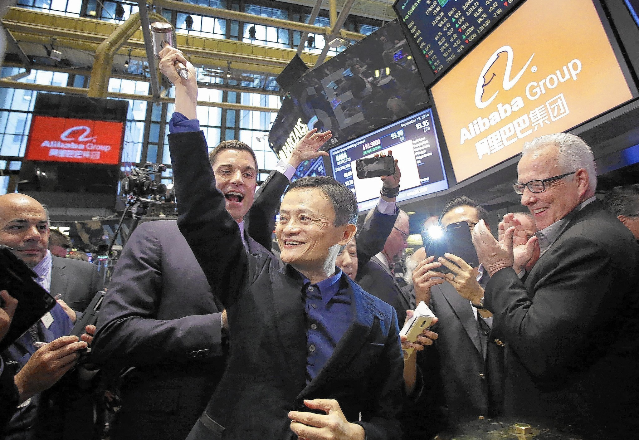 Alibaba IPO: Stock surges 38% in market debut