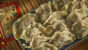 Lao Yi's boiled beef and leek dumplings