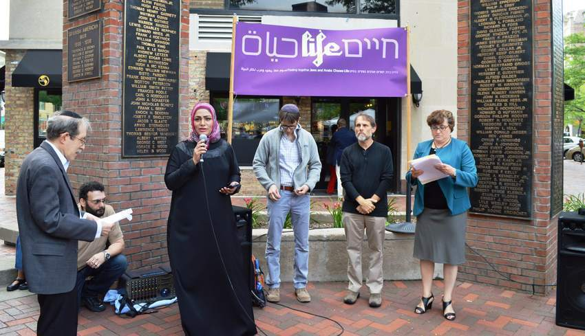 evanston muslim Muslims and those perceived to be muslim  together we stand: solidarity with muslims  the undersigned organizations and the evanston community will .