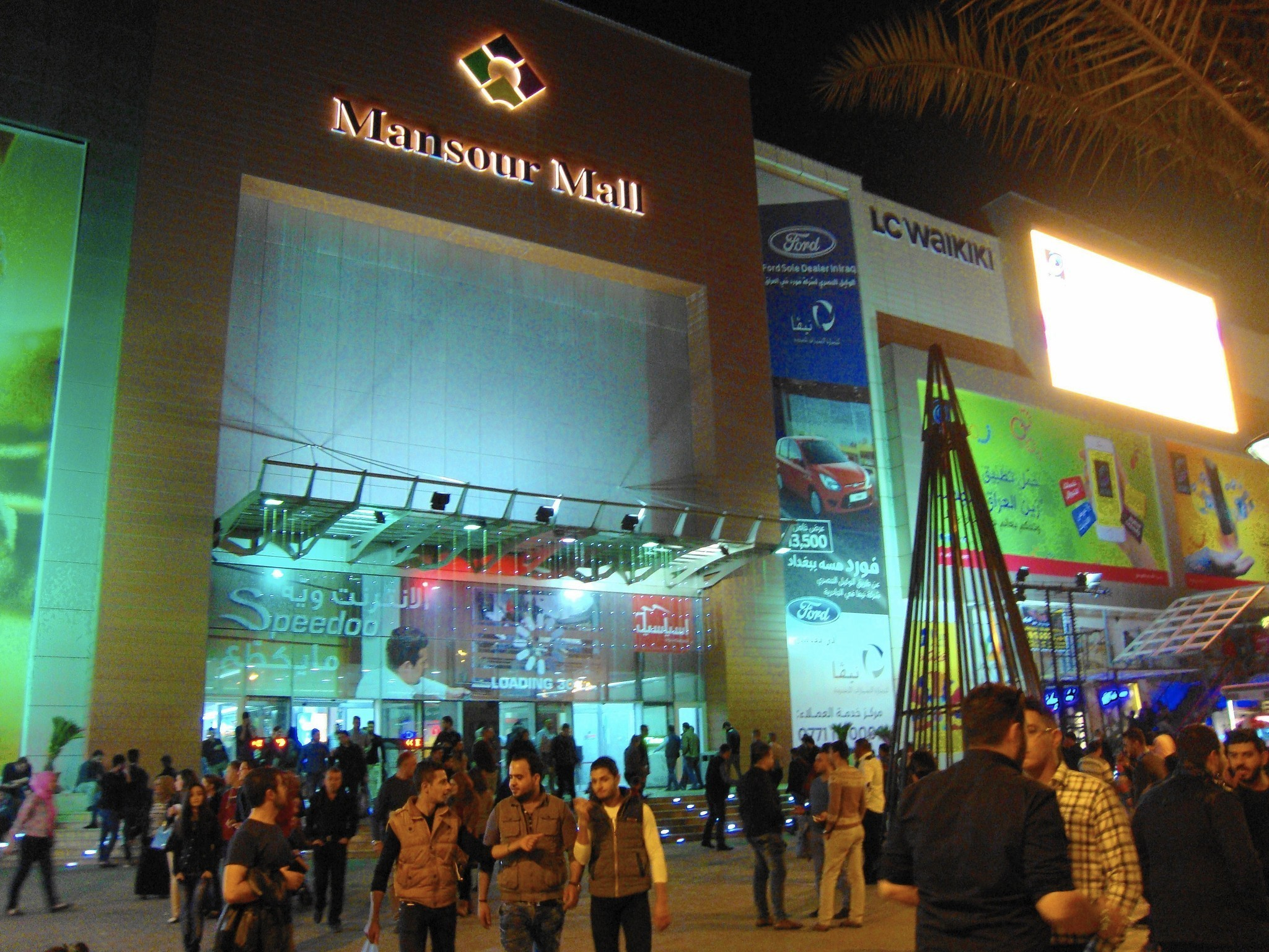 Baghdad S New Mall Is A Haven And A Symbol Of An