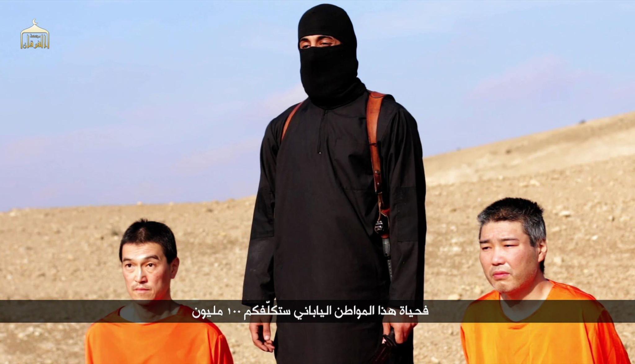 Террористы и журналистка порно смотреть онлайн 9 фотография