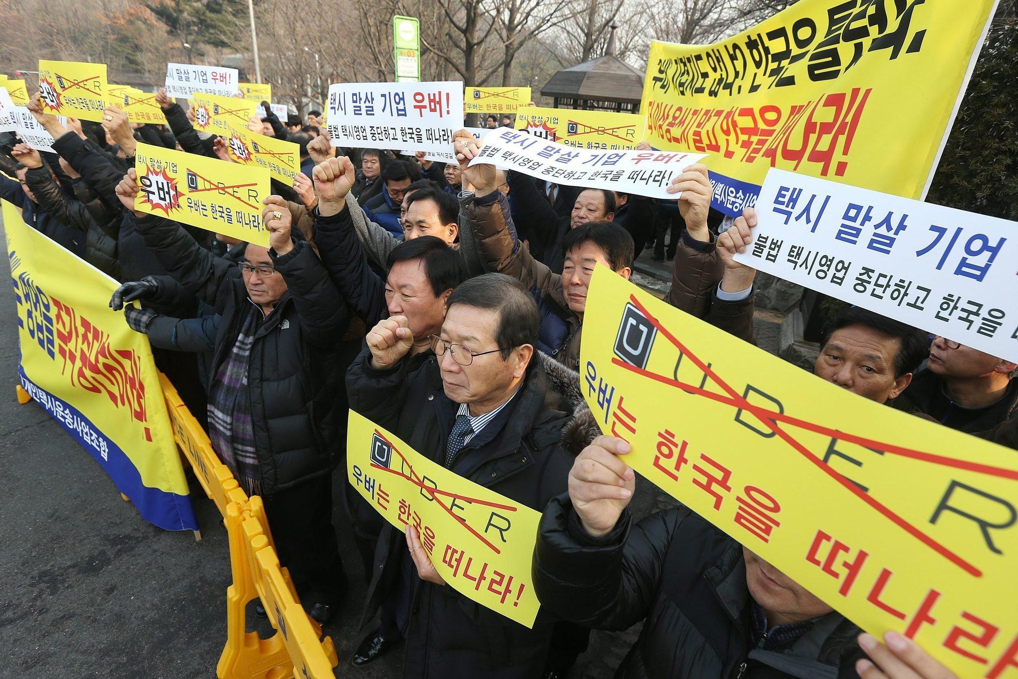 Uber suspends UberX in South Korea