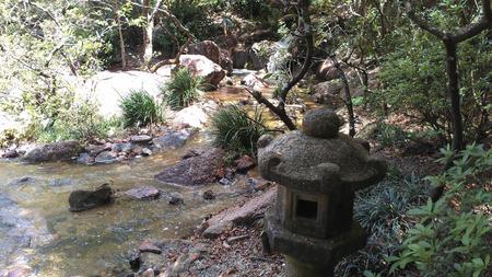 Serenity Now: Morikami Japanese Gardens In South Florida