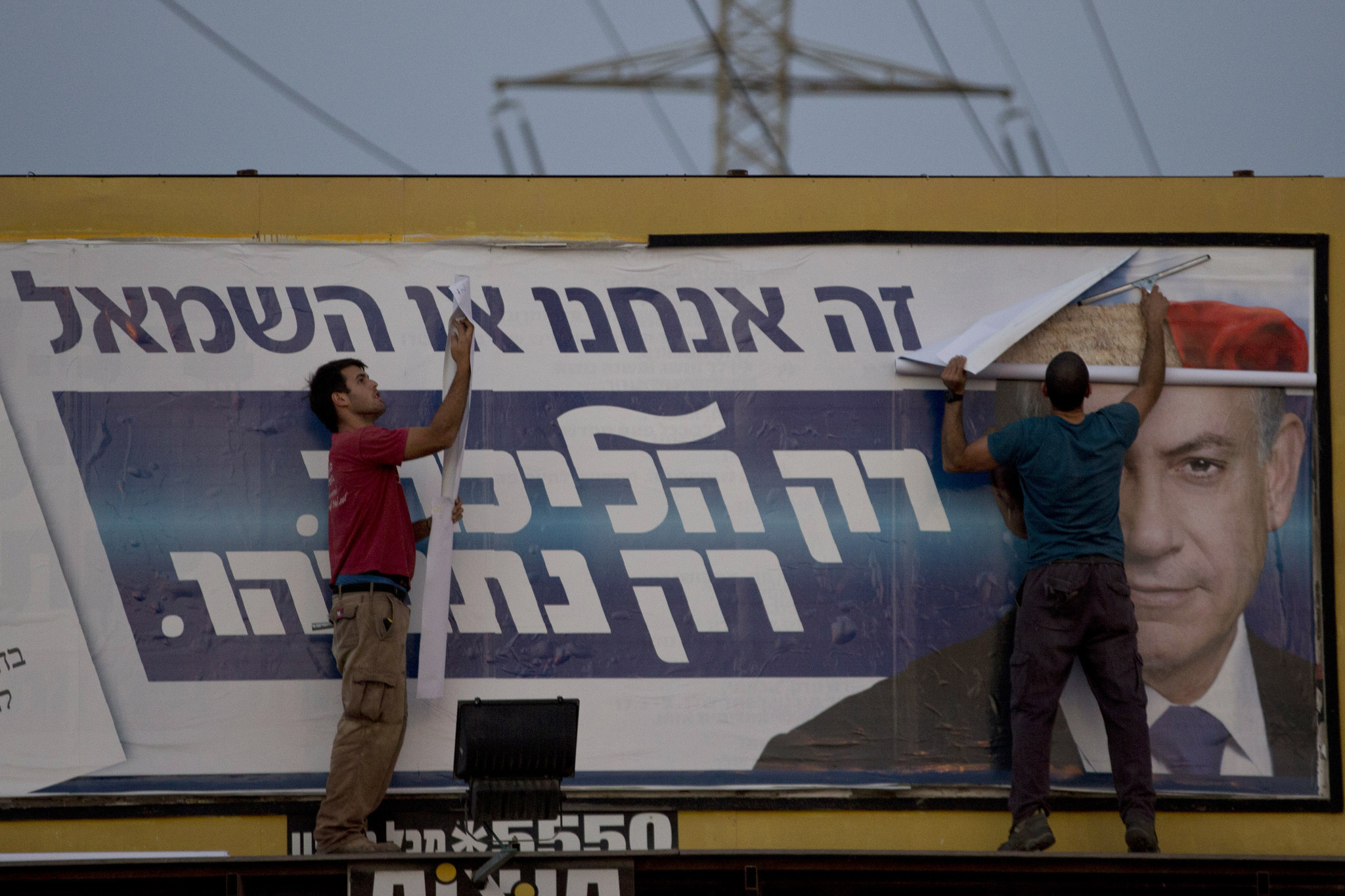 With last votes counted in Israel, parties jockey for position