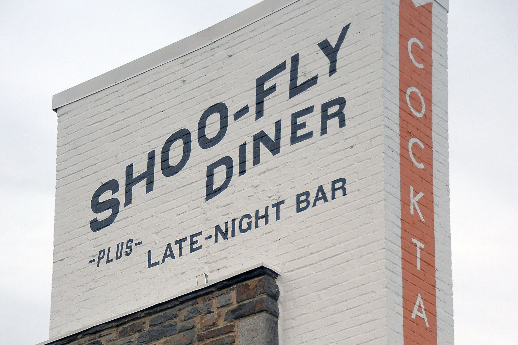 Shoo-Fly to close in Belvedere Square. - Baltimore Sun