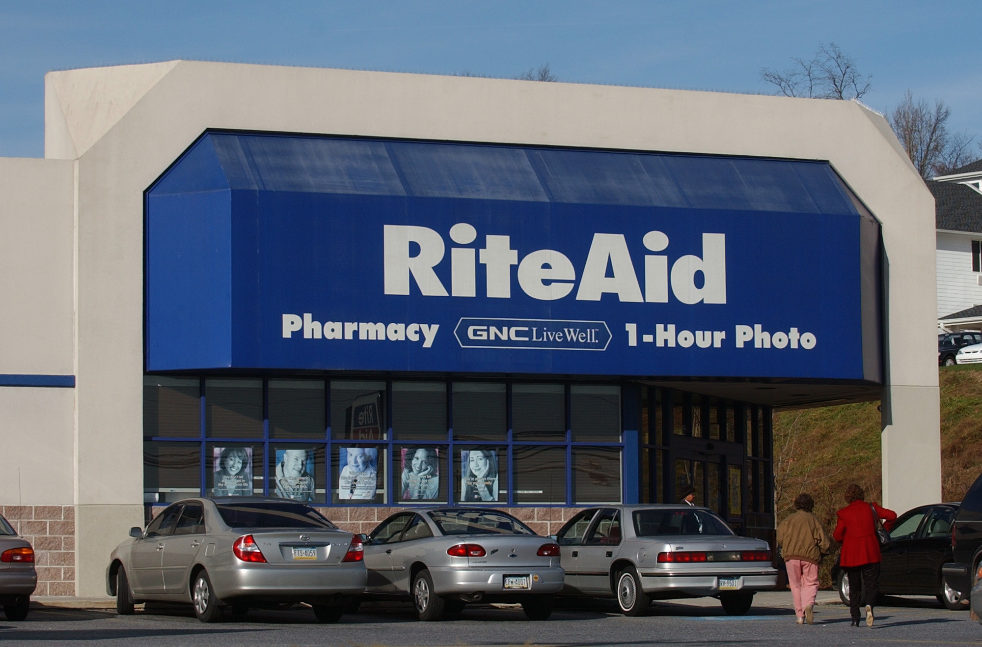 rite aid We are deeply saddened by the events that transpired this morning at the liberty support facility, which is part of rite aid's perryman distribution center in aberdeen, md local authorities have confirmed that there are multiple fatalities and casualties.