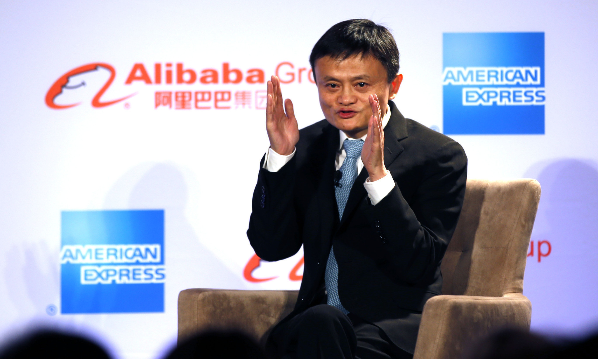 jack ma and alibaba com Jack ma — the billionaire founder of china's online retail juggernaut alibaba — is less than convinced about bitcoin's value proposition.