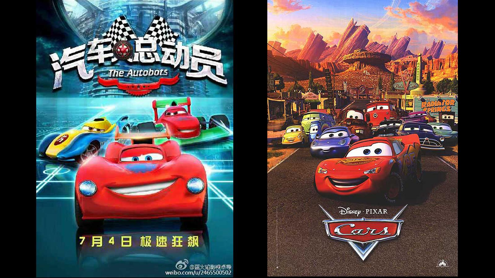 disney pixar cars cartoon - photo #37