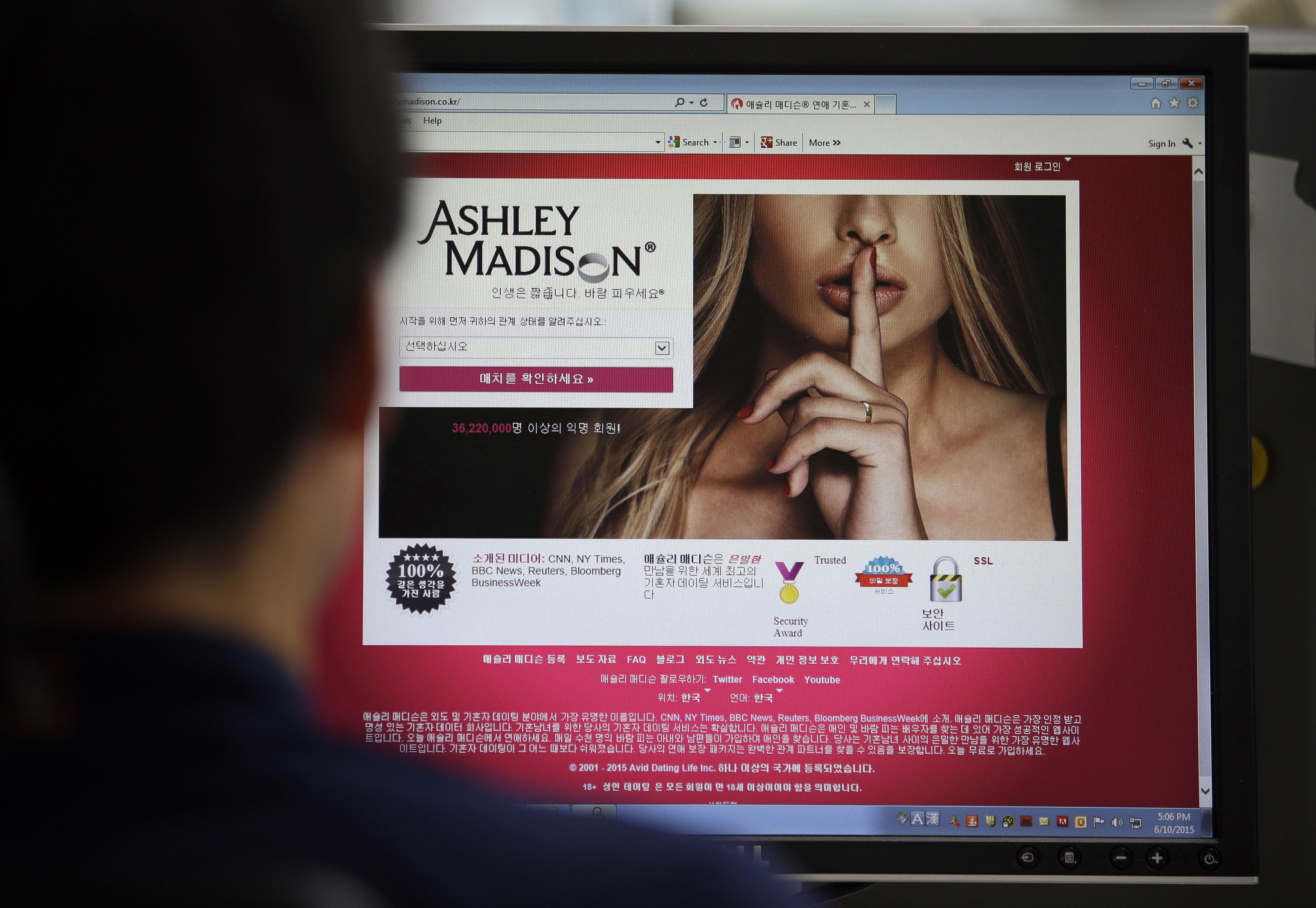 Ashley Madison hack is a mood killer for online cheaters