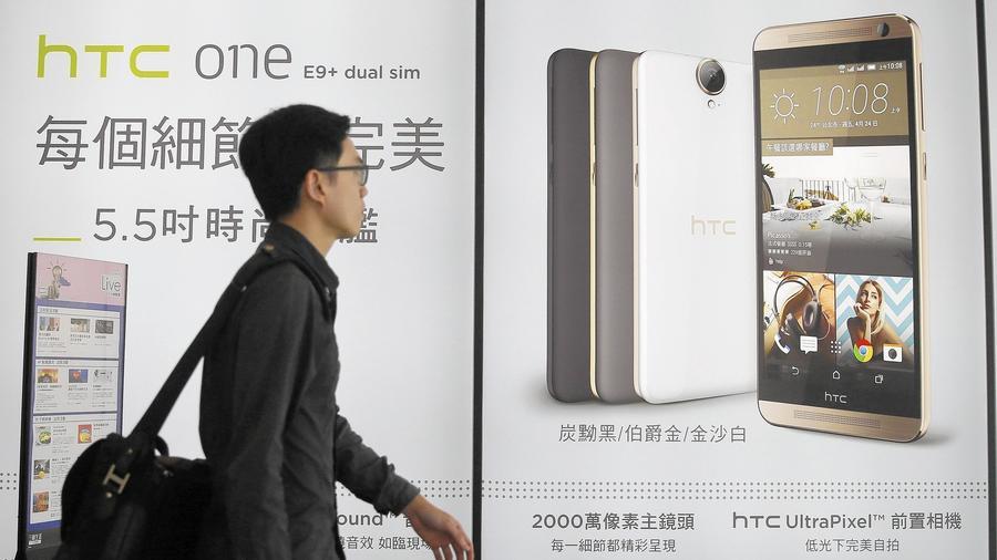 HTC seeks a turnaround