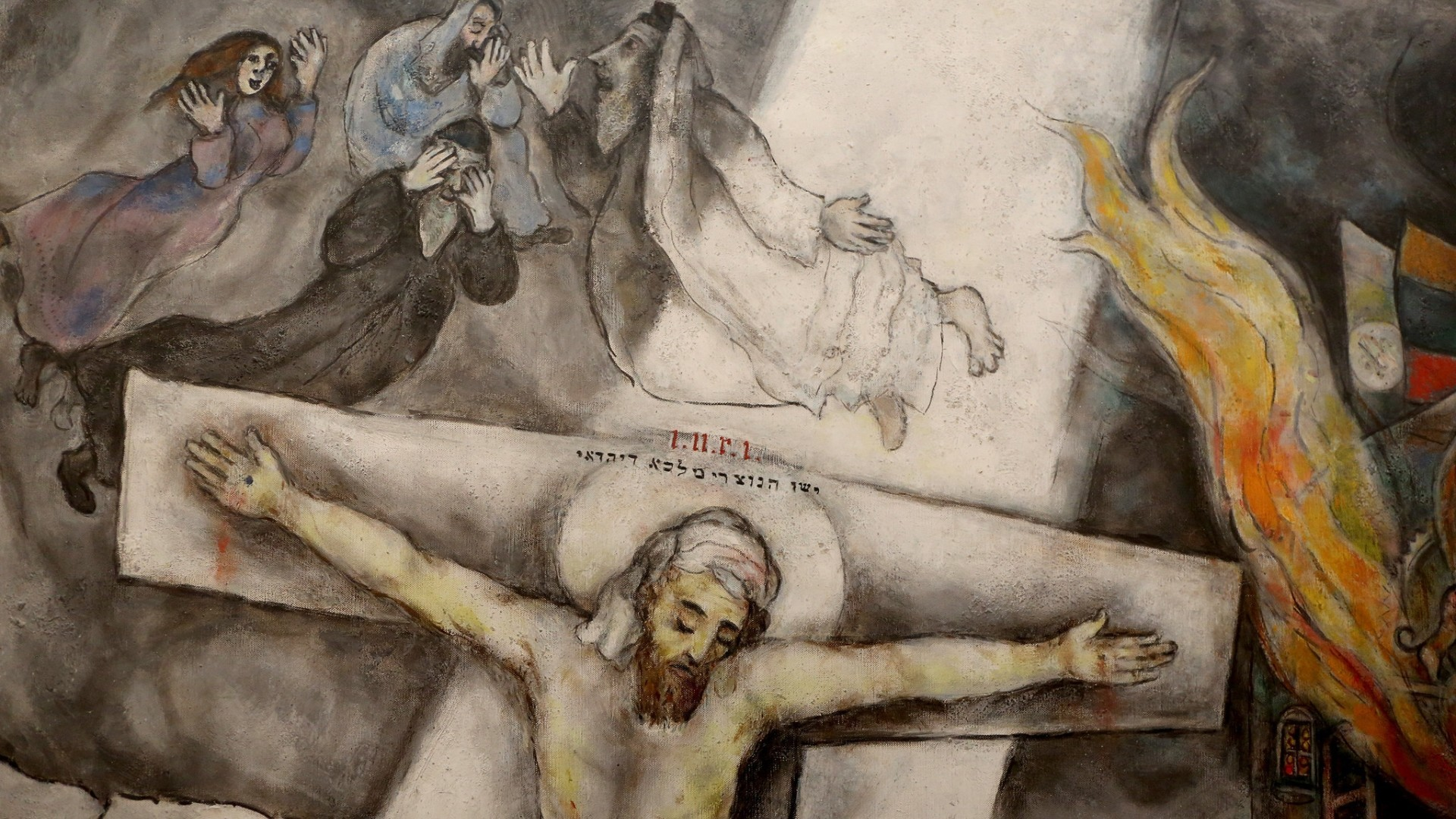 "Chagall's ""White Crucifixion"": The Pope's favorite ... Chagall Crucifixion"