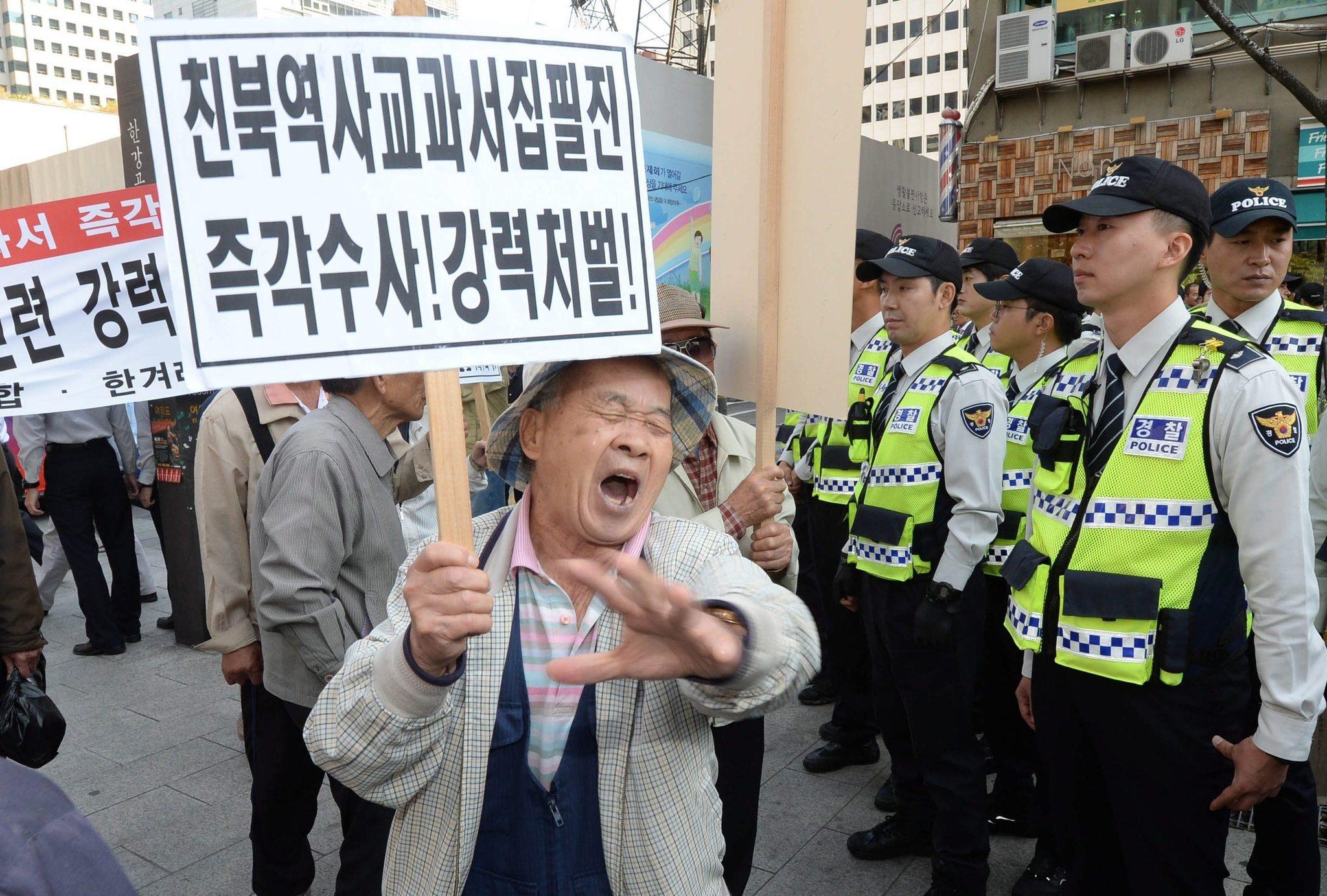 Good deabte topics about Korea or Japan?