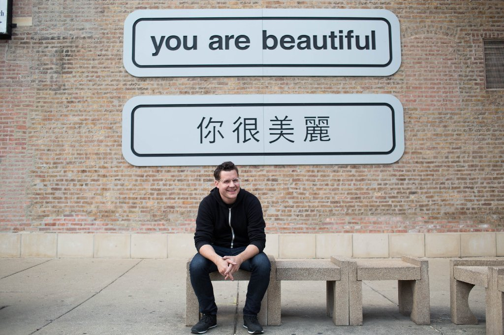 "Chicago-based artist Matthew Hoffman started a global movement with a  simple sticker declaring ""you are beautiful."" Today, over 2 million of  these stickers ..."