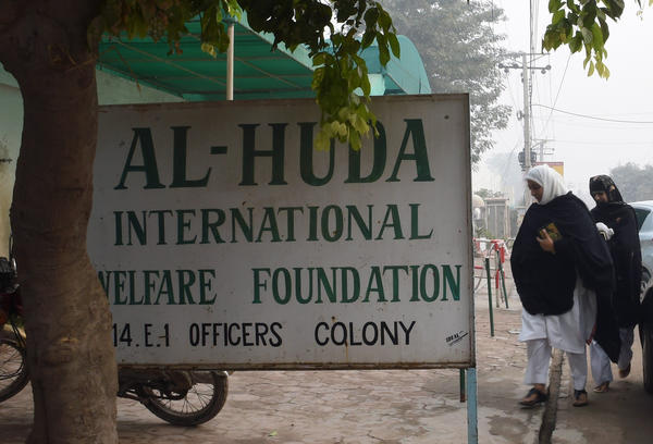 Al-Huda, the Islamic seminary Malik attended (Getty Images)