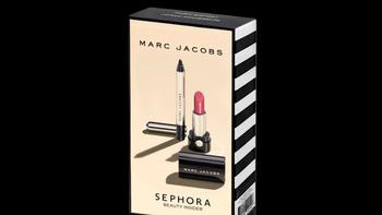 Free Marc Jacobs Or Fresh Birthday Gift From Sephora