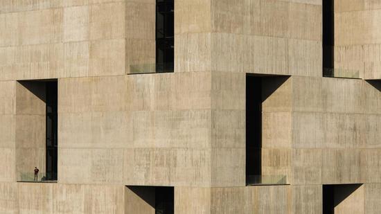 Angelini Innovation Center, Catholic University, Santiago, Chile