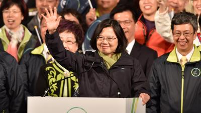 Text of Taiwan's first female president's first remarks