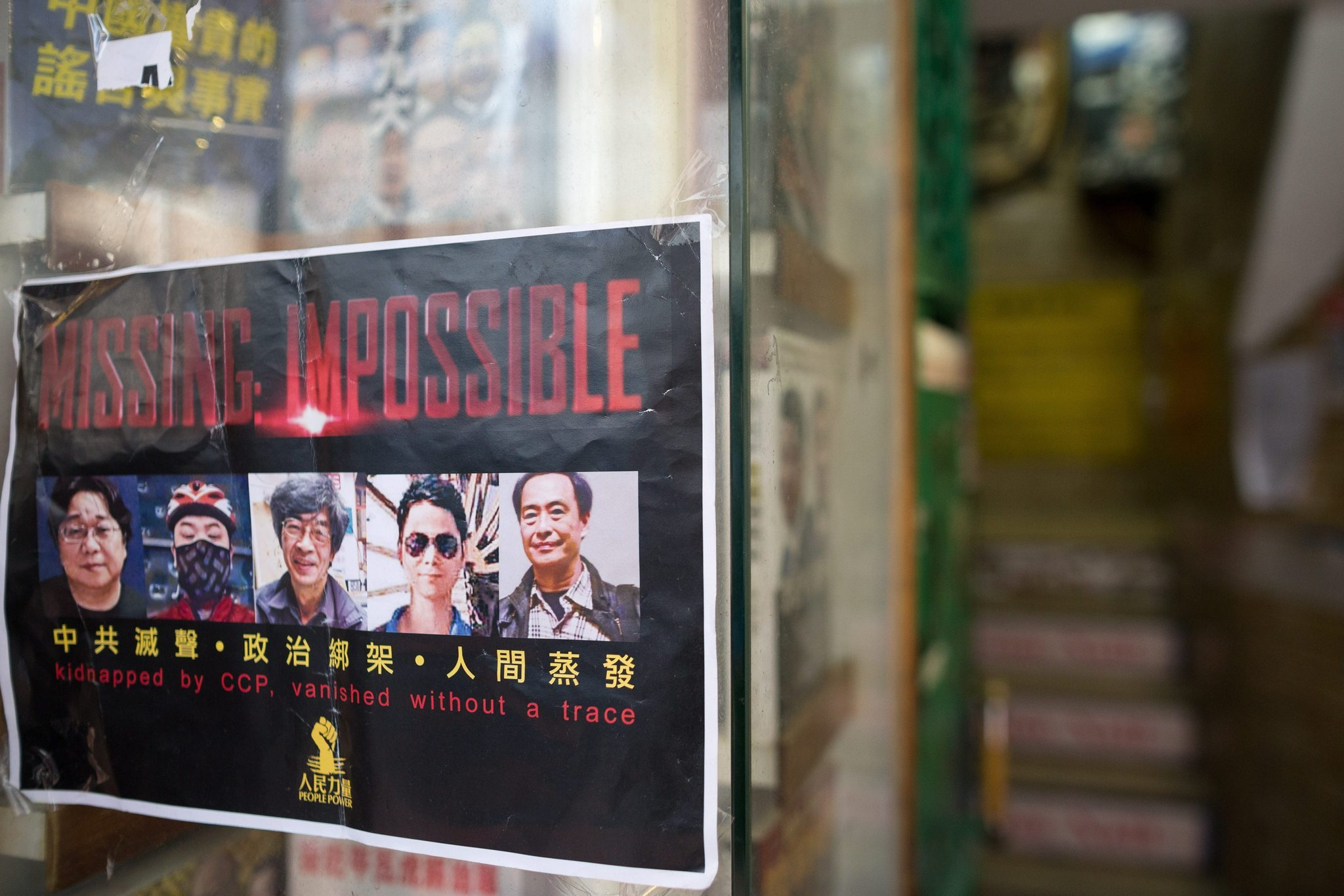 Missing Hong Kong booksellers detained in China for 'illegal activities'