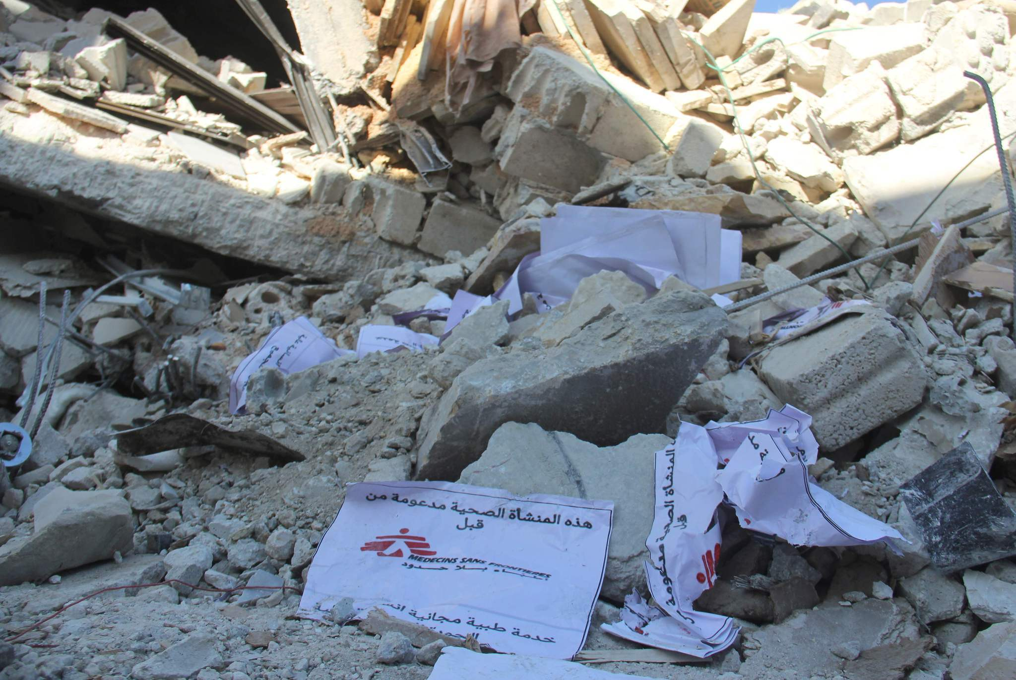 Russia denies it bombed hospital in Syria; France calls attack a war crime