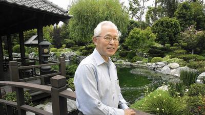 Takeo Uesugi