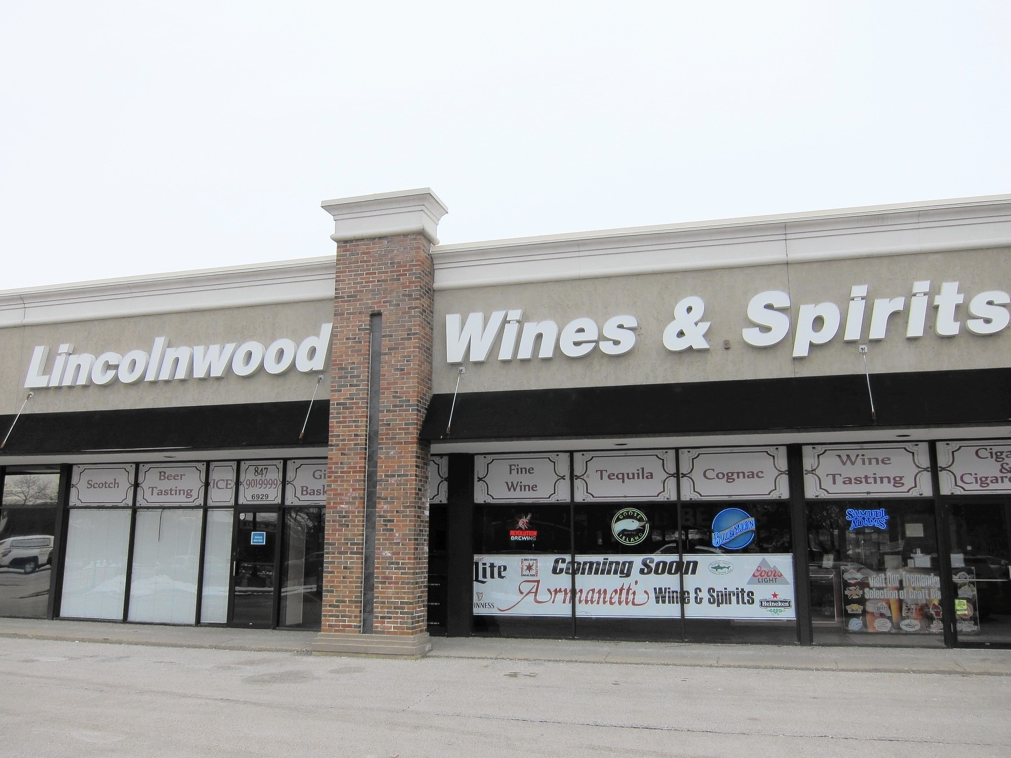 danny s liquors to open shop in shuttered lincolnwood wine spirits
