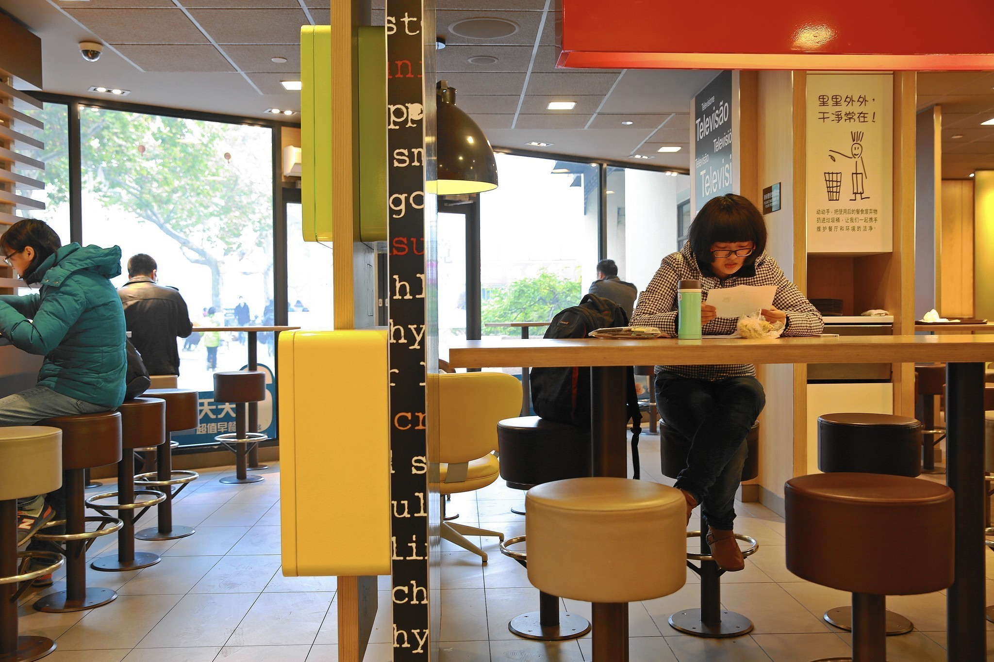 McDonald's plans 1,500 new restaurants in Asia - Chicago ...
