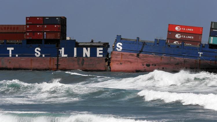 Taiwan ship
