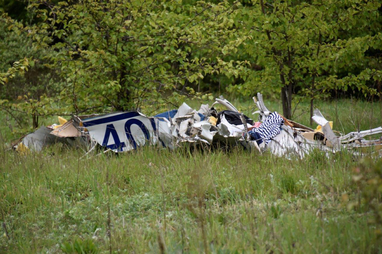 Bonanza Be Long Island Crash