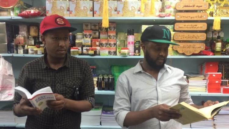 "Mohamed ""Shina"" Mohamed,left, and Burhan ""Scot"" Elmi at a Minneapolis shop."