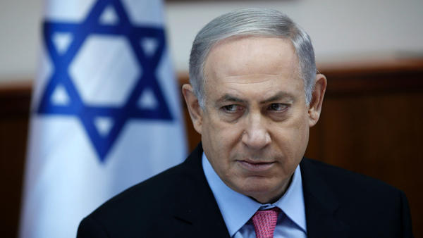 Bejamin Netanyahu