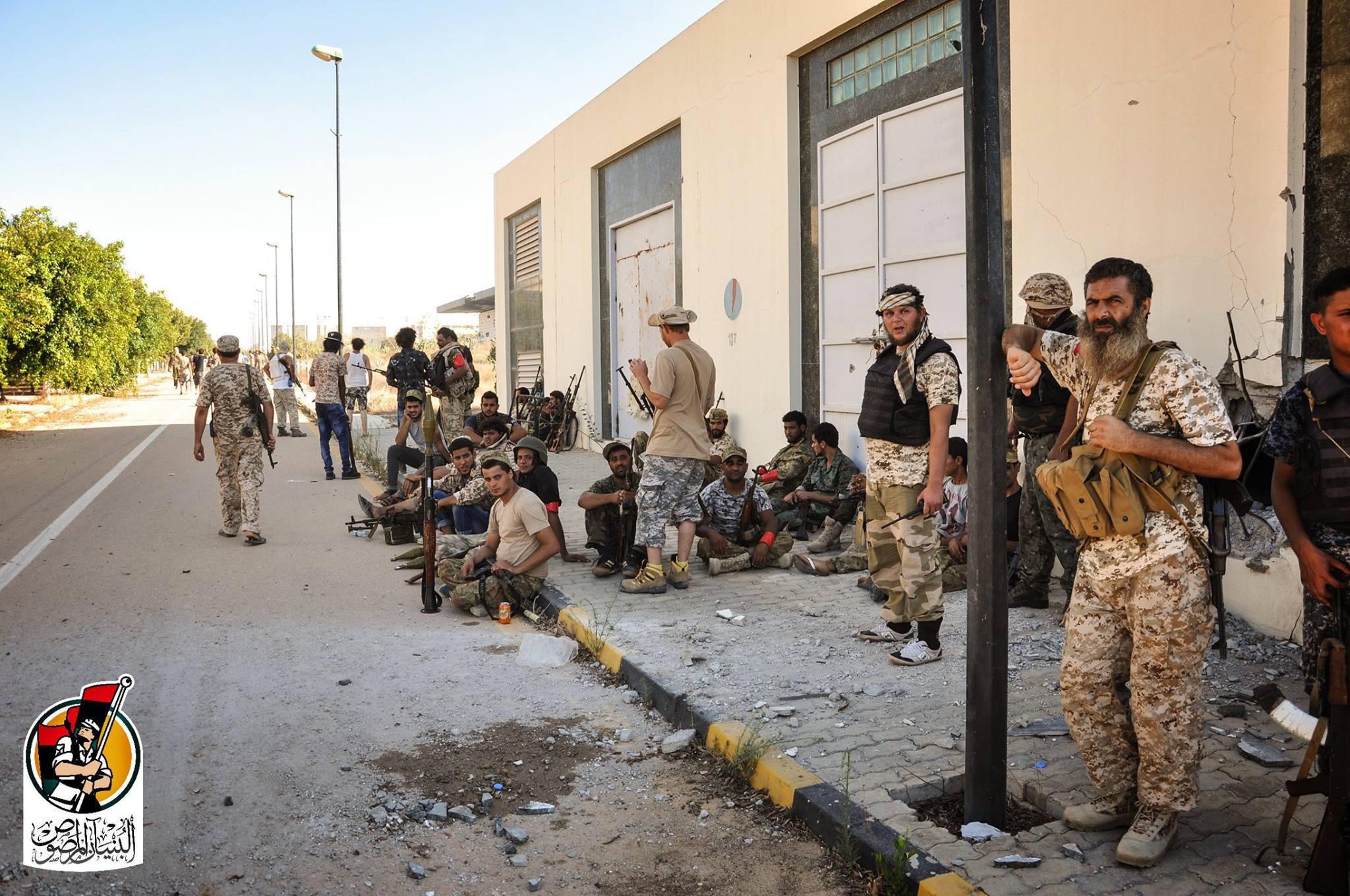 Surt libya