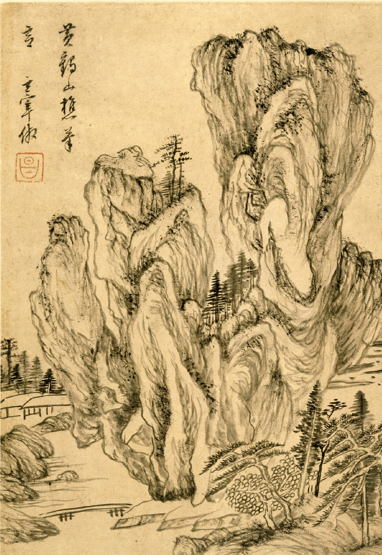 "Dong Qichang, ""Landscape in the Style of Wang Meng (circa 1308-1385),"" circa 1620s-1630s, ink on paper"
