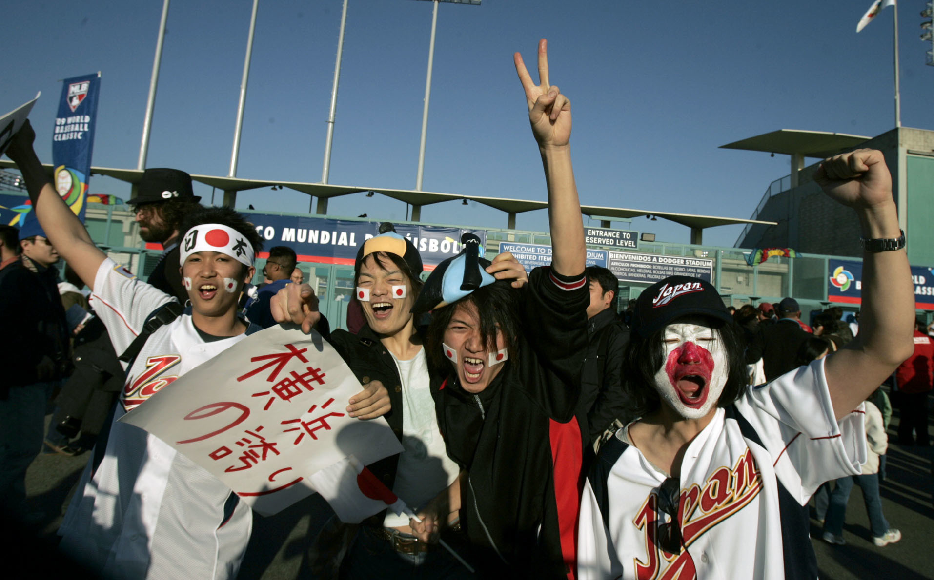 La-sp-dodger-stadium-world-baseball-classic-20160825-snap