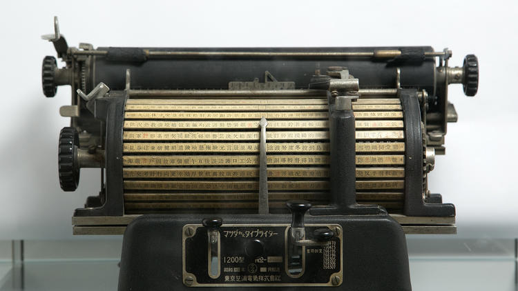 A Matsuda Japanese kanji typewriter from 1950, with characters on a spool that the user would spin. Tom Mullaney, associate professor of Chinese history at Stanford University, says Japanese manufacturers dominated the Chinese typewriter market during the 1930s and '40s.