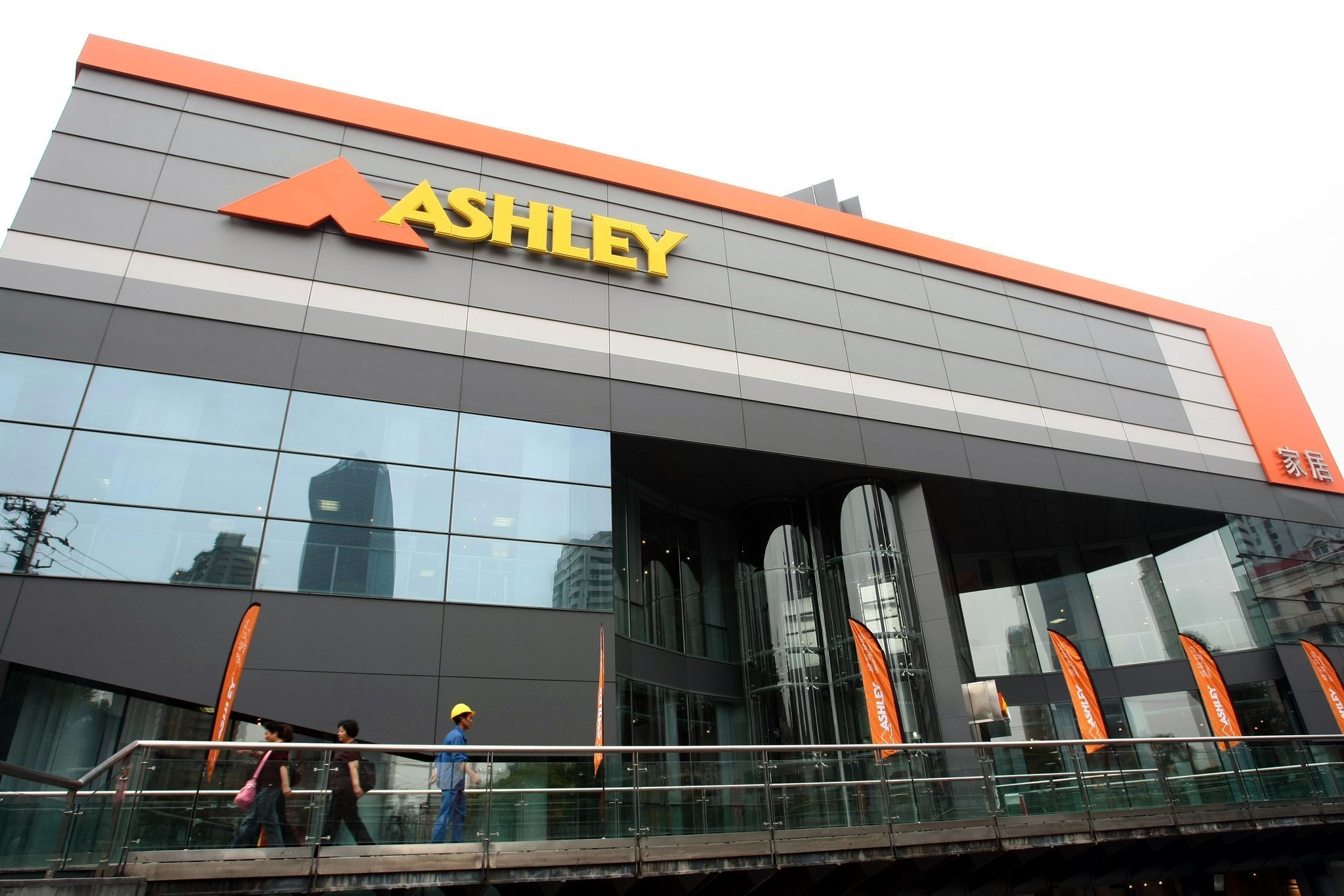 Laid Off Ashley Furniture Employees Get Federal After News Of