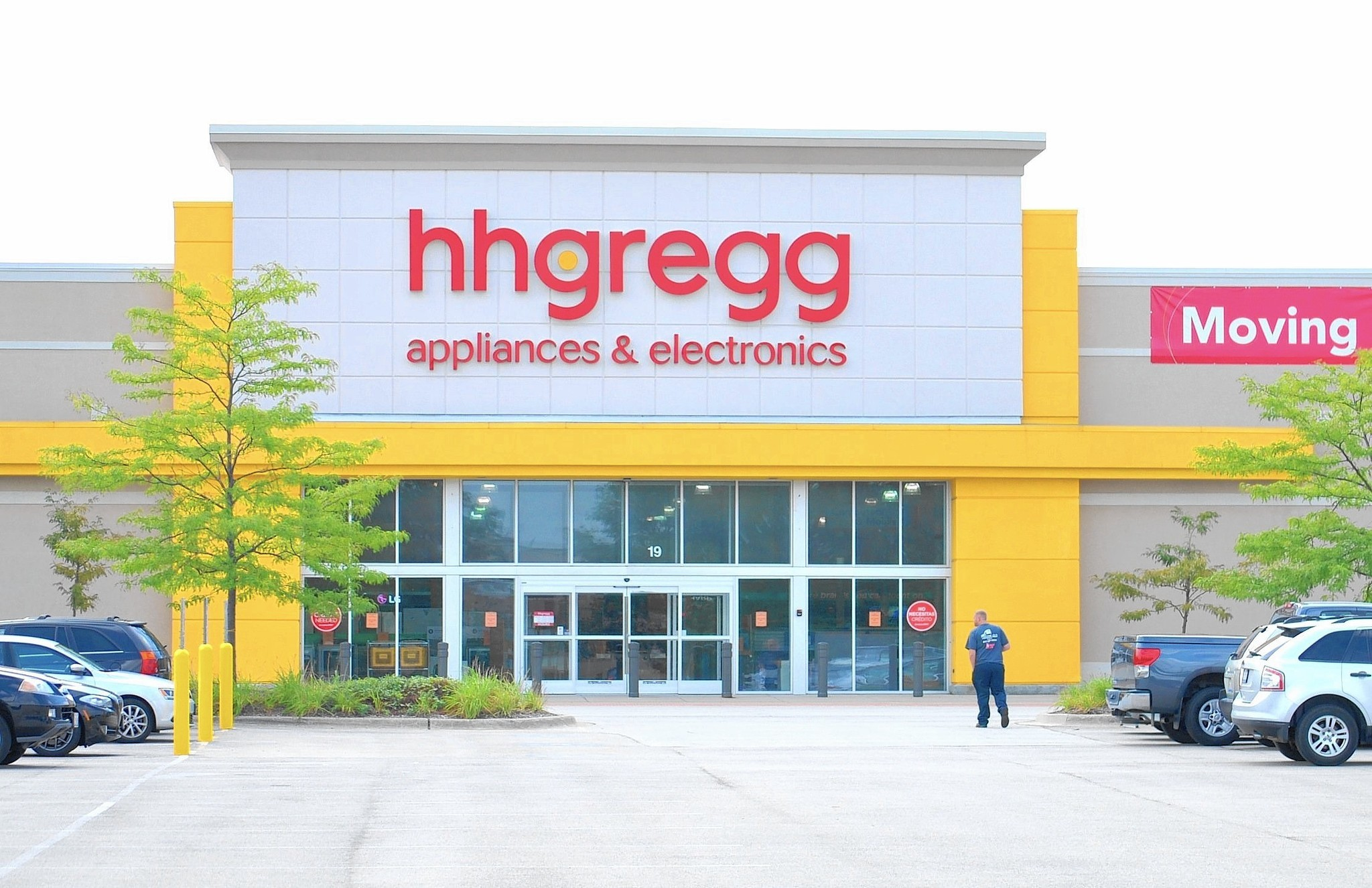 hhgregg to leave vernon hills, bob's discount furniture to move in