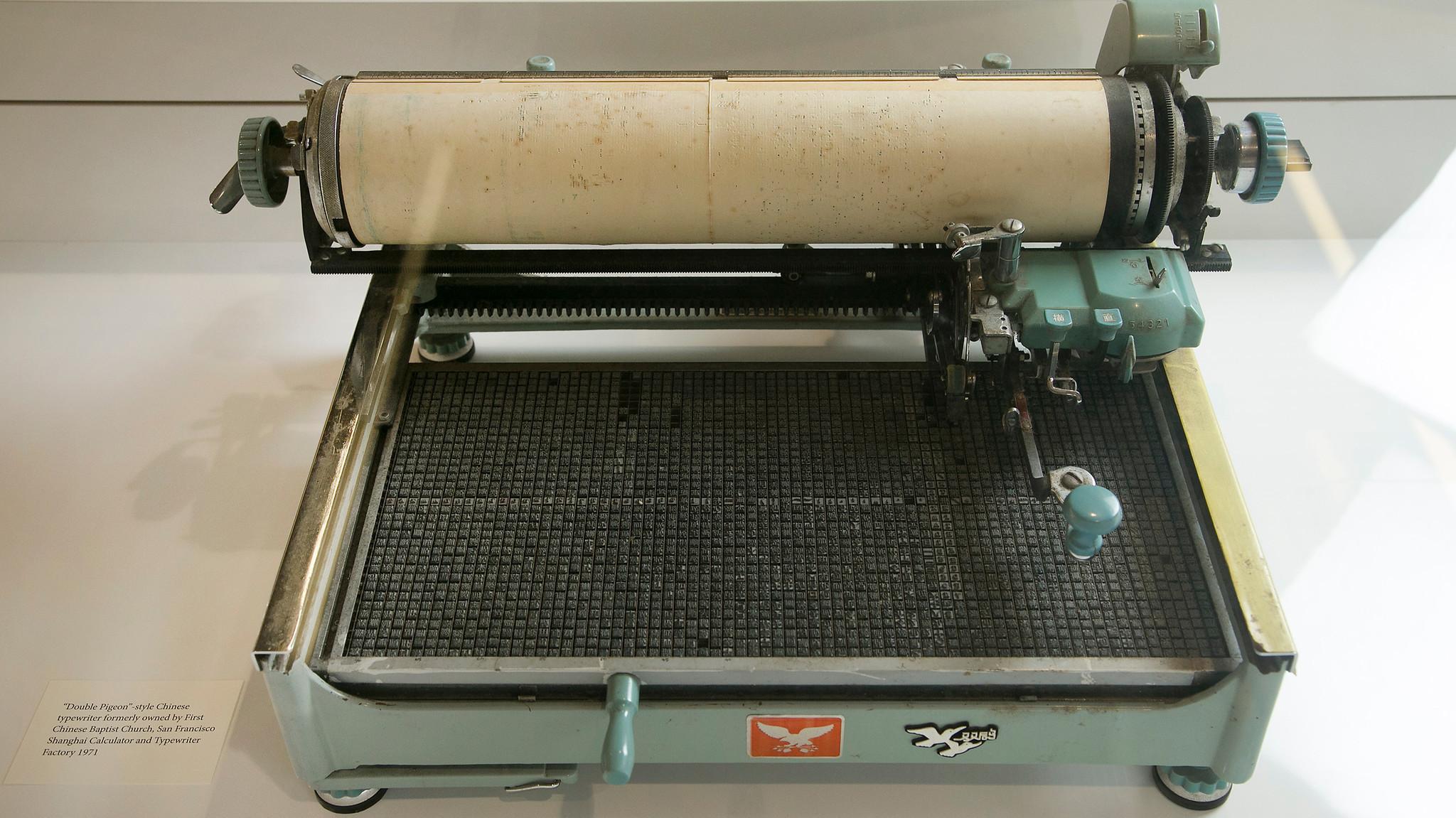 """""""Double Pigeon"""" - maszyna do pisania z chińskimi znakami z 1971 r."""