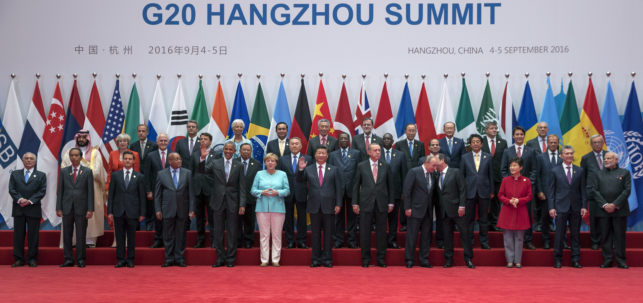 g20 meeting On 15 march 2017 we co-hosted a g20 digital consumer summit, in berlin, germany.