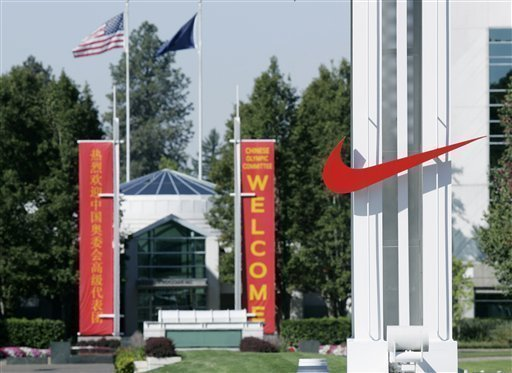 Oregon approves tax deal for Nike expansion - The San Diego Union-Tribune